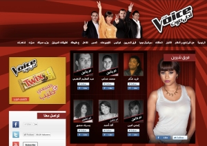 "Sherine, one of the judges of MBC's ""The Voice"""